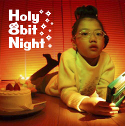V/A: Holy 8bit Night (Vorc Records CD)
