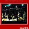 V/A: Sudd's Christmas Calender (Sudd MP3)