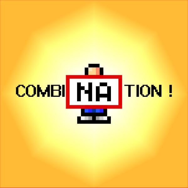 V/A: CombiNAtion (DWD Records MP3)